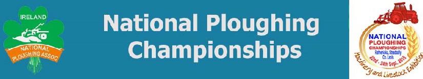National Ploughing Championship 2015